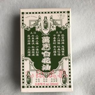 台湾 萬應白花油 20ml(エッセンシャルオイル(精油))