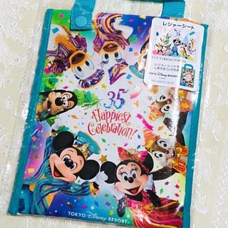 ディズニー(Disney)のディズニー 実写 レジャーシート 35周年 (その他)