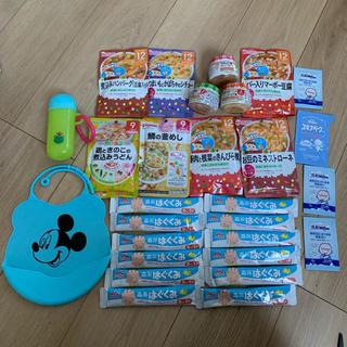 ワコウドウ(和光堂)の離乳食10食♡ミルク12本♡お食事エプロン♡お菓子入れ♡(離乳食器セット)