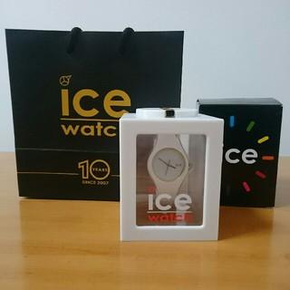 アイスウォッチ(ice watch)のアイスウォッチ アイスグラム ホワイト S(腕時計)