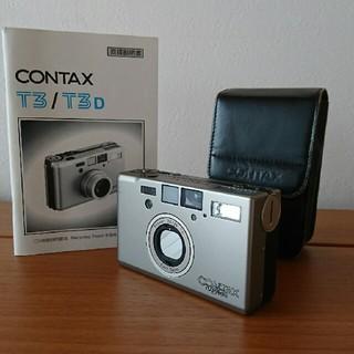 キョウセラ(京セラ)の★MW様専用★コンタックスT3 【70周年記念】 T*35mm F2.8付(フィルムカメラ)