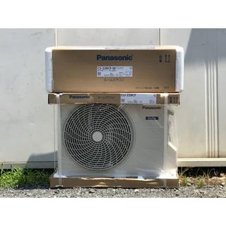 パナソニック(Panasonic)のグーターさま専用パナソニックCS-228CF冷暖房 6畳用 新品(エアコン)