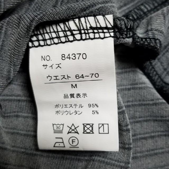 しまむら(シマムラ)の新品未使用ワイドパンツ M レディースのパンツ(その他)の商品写真