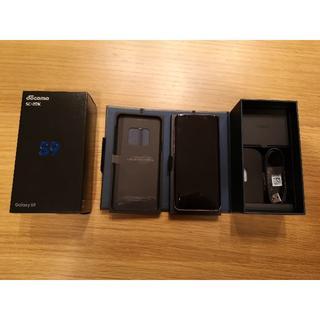 サムスン(SAMSUNG)のdocomo Galaxy S9(SC-02K)パープル紫 本体一式 赤ロム保証(スマートフォン本体)