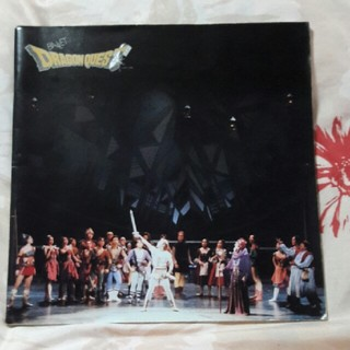 スターダンサーズバレエ団 ドラゴンクエスト 2001 公演プログラム(バレエ)