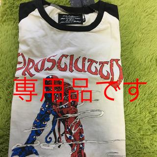 アルトラバイオレンス(ultra-violence)の専用品(Tシャツ/カットソー(七分/長袖))