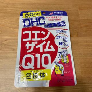 ディーエイチシー(DHC)のコエンザイムQ10包摂体 60日分(その他)
