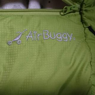 エアバギー(AIRBUGGY)の【確認用】エアバギー フットマフ(ベビーカー用アクセサリー)