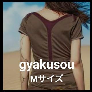アンダーカバー(UNDERCOVER)のgyakusou レディースTシャツMサイズ アンダーカバー nike(ウェア)