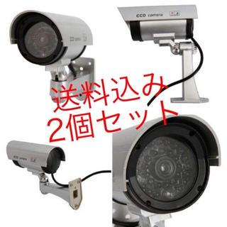防犯ダミーカメラ(銀)2台 赤色 LED 点滅 監視カメラ 電池式(防犯カメラ)