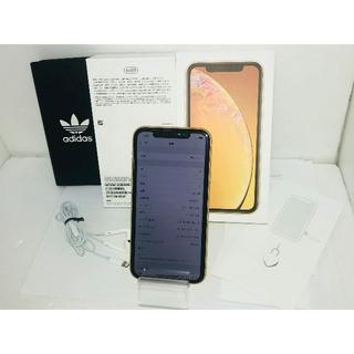 アイフォーン(iPhone)の新品同様 au iPhoneXR 64GB イエロー おまけ付き 送料無料(スマートフォン本体)