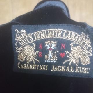 ガッツダイナマイトキャバレーズ(GUT'S DYNAMITE CABARETS)のGUT'S DYNAMITE  ガッツダイナマイトキャバレーズ 巾着袋(その他)