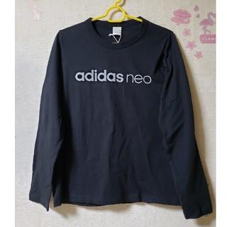 アディダス(adidas)のadidas neo ロンT(Tシャツ(長袖/七分))