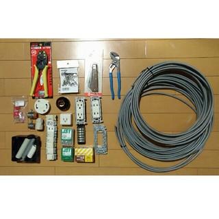 第二種電気工事士試験 工具、部材セット おまけ付き(資格/検定)