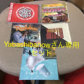 STREET VYBZ ALL DUB PLATE Mix #1 レゲエ CD(ワールドミュージック)
