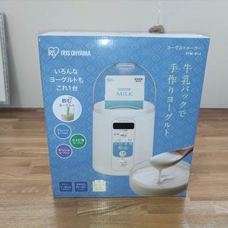 新品 ヨーグルトメーカー IYM-013(その他)