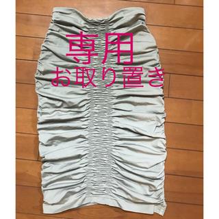 シトラスノーツ(CITRUS NOTES)のシトラスノーツ ギャザー シャーリングスカート(ひざ丈スカート)