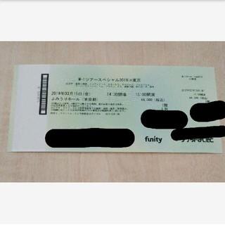 M-1ツアースペシャル2019 in東京(お笑い)