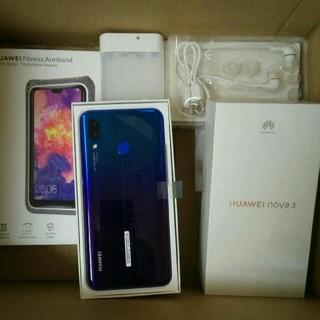 アンドロイド(ANDROID)のHuawei nova3 新品 おまけ付 SIMフリー アイリスパープル(スマートフォン本体)