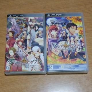 プレイステーションポータブル(PlayStation Portable)のもっちゃん様専用 PSPアラビアンズ・ロスト のみ(携帯用ゲームソフト)