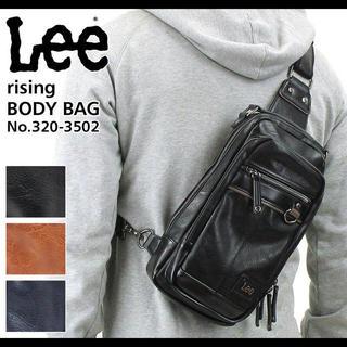 リー(Lee)の☆リー lee ボディーバッグ ワンショルダーバッグ 320 3502 最安値(ボディーバッグ)