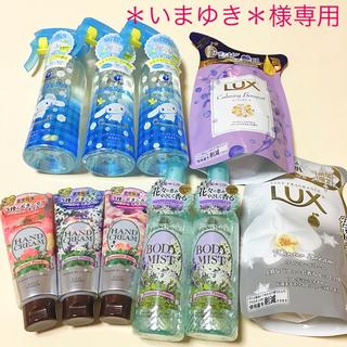 ラックス(LUX)のLUX ラックス ボディソープ 2袋 他(ボディソープ/石鹸)