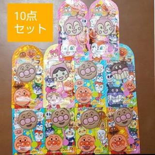 アンパンマン(アンパンマン)の①アンパンマン☆チョコレート☆10点セット(菓子/デザート)