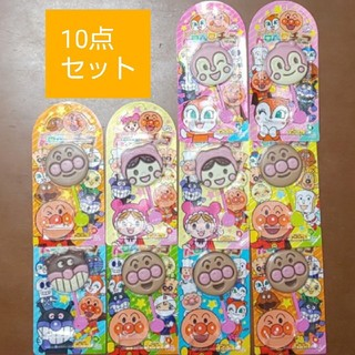アンパンマン(アンパンマン)の②アンパンマン☆チョコレート☆10点セット(菓子/デザート)