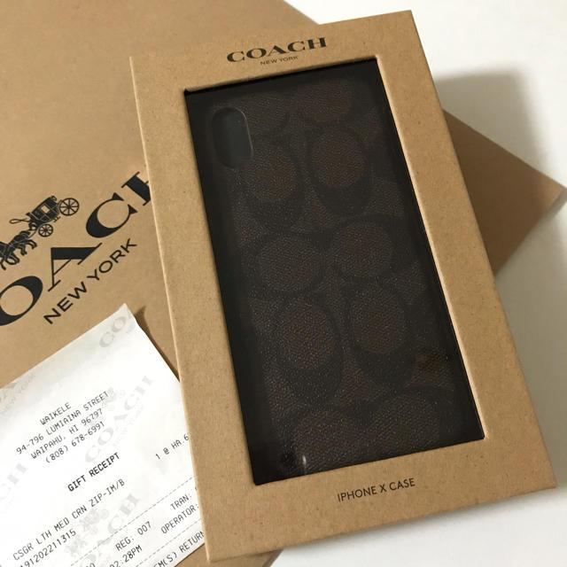 iphonex バンパー 背面ガラス