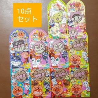 アンパンマン(アンパンマン)の③アンパンマン☆チョコレート☆10セット(菓子/デザート)
