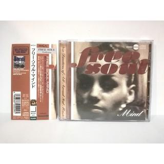 【希少】オムニバスCD『フリーソウル・マインド』名盤/美品/廃盤/BGM/橋本徹