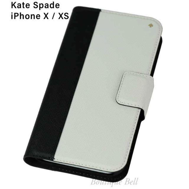 da3d4ab64a kate spade new york(ケイトスペードニューヨーク)のケイトスペード iPhone X / XS