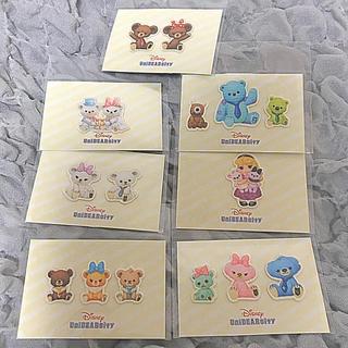 ディズニー(Disney)の☆刺しゅうシールワッペン7枚セット☆(その他)