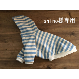 【shino様専用】【オーダー】ミニピン ボーダーパーカー(ペット服/アクセサリー)
