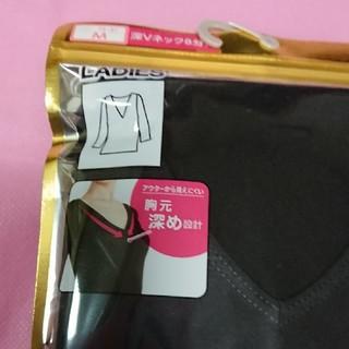 シマムラ(しまむら)の新品 深Vネック8分袖  ヒートテック(アンダーシャツ/防寒インナー)