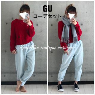 ジーユー(GU)のGU カジュアル コーデ2点セット S-M(セット/コーデ)