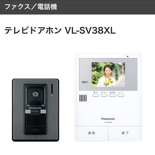 パナソニック(Panasonic)のテレビドアホン VL-SV38XL 2台(防犯カメラ)