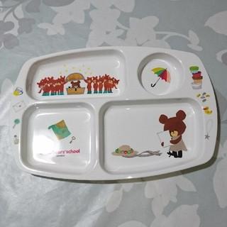 クマノガッコウ(くまのがっこう)のくまのがっこう プレート皿(プレート/茶碗)