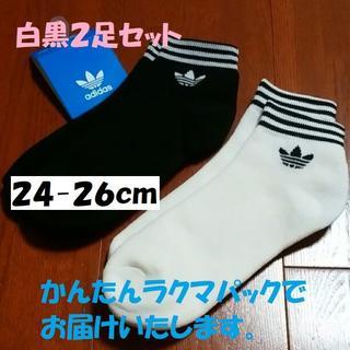 アディダス(adidas)のラクマパック No.25 アディダス オリジナルス ソックス 白黒 24〜26㎝(ソックス)