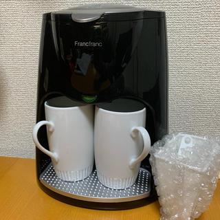フランフラン(Francfranc)の【フランフラン】未使用コーヒーメーカーDCM-0703F(コーヒーメーカー)