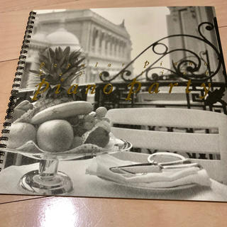 ベルメゾン(ベルメゾン)の【ピアノ楽譜】千趣会 ピアノパーティ 第2巻(ポピュラー)