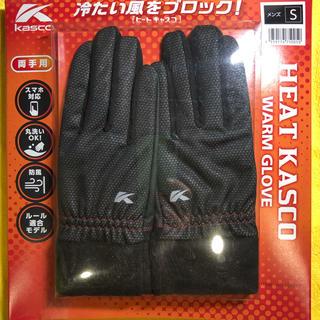 新品 Heat Kasco スマホ対応ゴルフ用グローブ Sサイズ 送料込