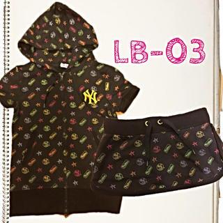 エルビーゼロスリー(LB-03)のLB-03♡セットアップ(セット/コーデ)