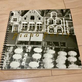 ベルメゾン(ベルメゾン)の【ピアノ楽譜】千趣会 ピアノパーティ 第3巻(ポピュラー)