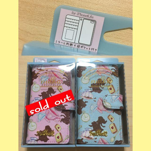 moschino iphone8plus ケース 芸能人 、 【新品】❤︎milka❤︎アリス柄ケース(手帳型)❤︎iPhone6/6s用❤︎の通販 by yuyu's select   |ラクマ