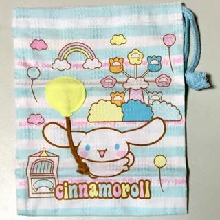 シナモロール(シナモロール)のサンリオ☆シナモロール☆新品☆巾着袋☆コップ☆小物入れ(その他)