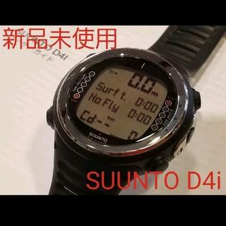 SUUNTO - 新品未使用 スント D4i ダイブコンピューター SUUNTO ダイコン