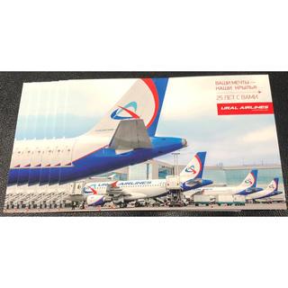 航空会社ポストカード6枚セット(航空機)