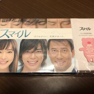 スマイル DVD-BOX 初回限定版 6枚組(TVドラマ)