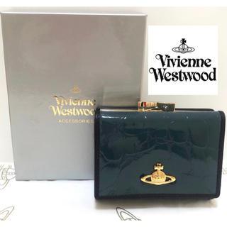 ヴィヴィアンウエストウッド(Vivienne Westwood)の大人気!【新品】Vivienne Westwood クロコ型押し 折り財布 本物(財布)